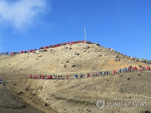 北 핵실험에 놀란 중국, 백두산 관광지 일부 잠정 폐쇄 #연합뉴스