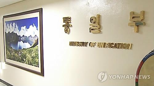 '北핵실험에도 인도지원'..'정치무관' 원칙에도 논란 불가피 #연합뉴스
