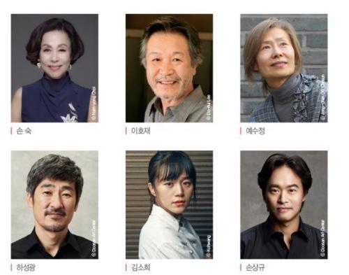 연극 '하얀토끼 빨간토끼' 출연 배우들[SPAF 홈페이지]