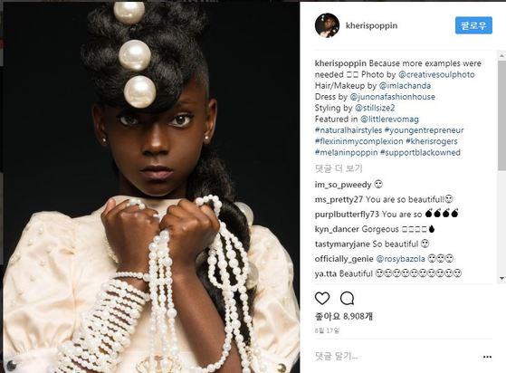 체리스 로저스의 인스타그램에는 패션 모델처럼 꾸민 그의 모습을 본 팔로워들이 '아름답다'는 댓글을 남겼다.[사진 체리스 로저스 인스타그램]