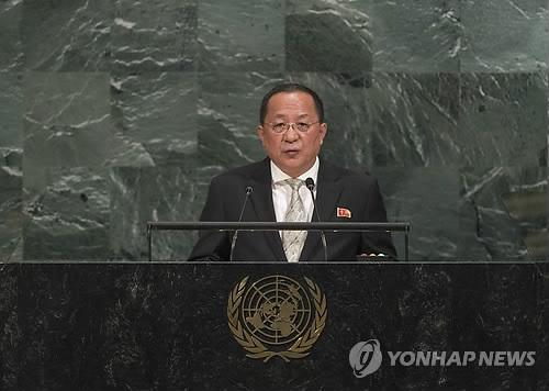23일(현지시간) 유엔총회에서 연설하는 리용호 북한 외무상[EPA=연합뉴스]