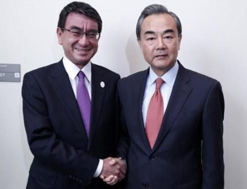 고노 다로 일본 외무상 만난 왕이 중국 외교부장 [중국 외교부 홈페이지 화면 캡처]