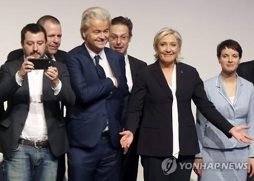 마테오 살비니(왼쪽 첫번째) 이탈리아 북부전선 대표, 헤이르트 빌더르스(왼쪽 두번째) 네덜란드 자유당 대표, 마린 르펜 프랑스(왼쪽 세번째) 국민전선 대표, 프라우케 페트리(오른쪽) '독일을 위한 대안' 대표 등 유럽을 대표하는 극우 포퓰리스트 정치인들.[EPA=연합뉴스 자료사진]