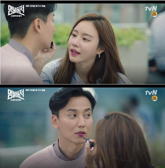 사진=tvN '명불허전'