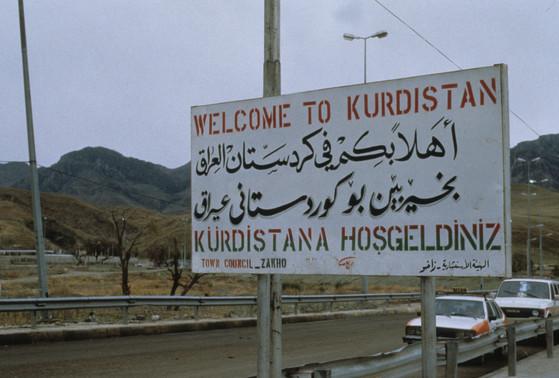 터키와 이라크 국경지대. [중앙포토]