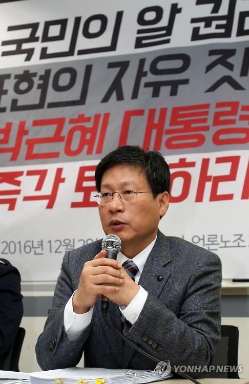김환균 MBC PD(현 언론노조위원장) [연합뉴스 자료사진]