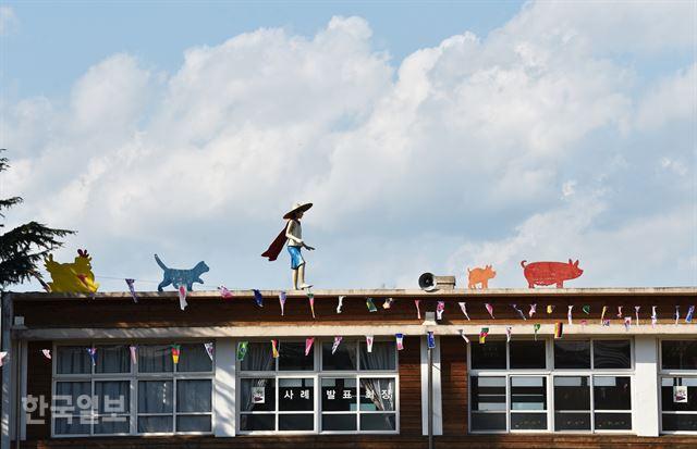 박물관으로 꾸민 교사 옥상의 장식물.