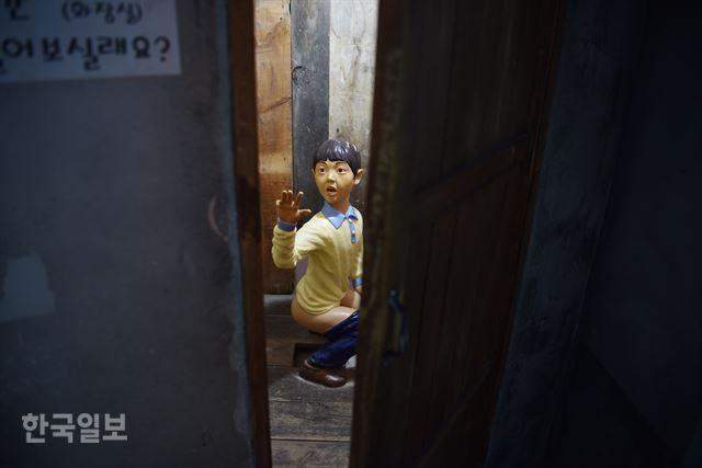 추억박물관 내부의 재래화장실 전시물.