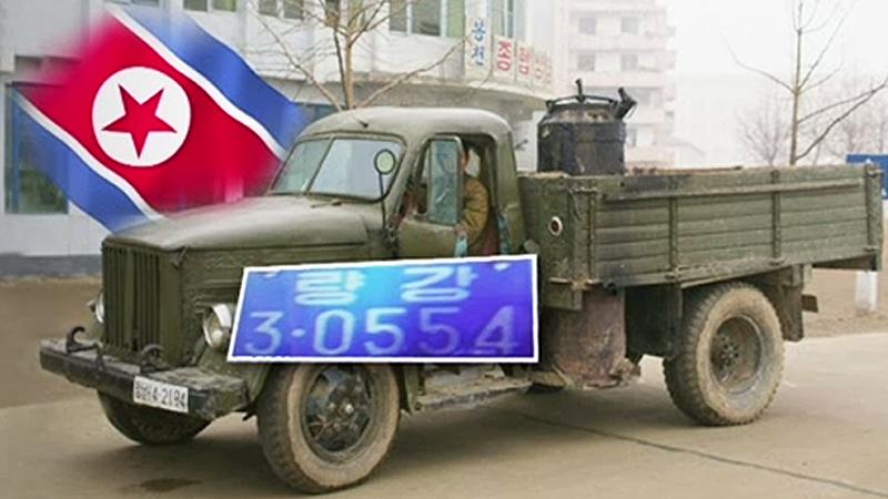 중국 화폐 받고 차량번호판 전면 교체한 北..속내는? #SBS