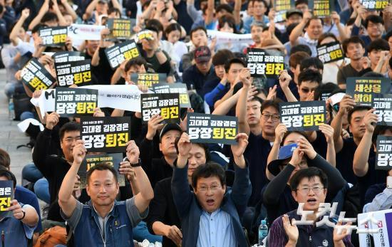 지난달 8일, 서울 광화문 광장에서 KBS-MBC의 공동 총파업 출정식이 열렸다. 전국언론노동조합 KBS본부와 MBC본부의 파업은 12일 현재 39일째 진행 중이다. (사진=박종민 기자)