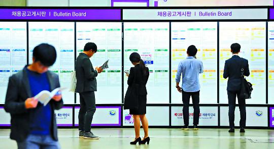 12일 서울 강남구 코엑스에서 열린 제12회 외국인 투자기업 채용박람회에서 구직자들이 채용공고게시판과 안내책자를 살펴보고 있다. 뉴시스