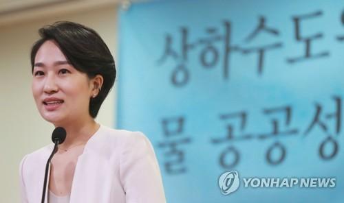 국민의당 김수민 의원 [연합뉴스 자료사진]