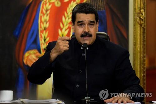 외신 기자회견 하는 니콜라스 마두로 베네수엘라 대통령 [AFP=연합뉴스]