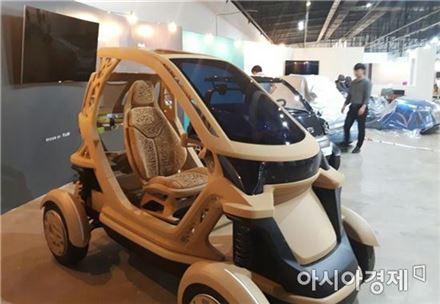 3D프린팅 자동차 (사진=아시아경제DB)
