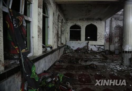 20일 자살폭탄테러가 일어난 아프간 카불의 시아파 사원[신화=연합뉴스]