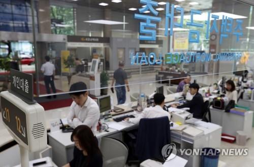 서울시내 한 은행 대출창구를 찾은 시민들이 상담을 받고 있다. [연합뉴스 자료사진]