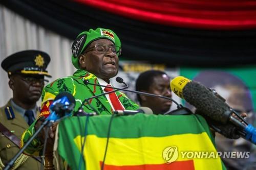 무가베 짐바브웨 대통령이 이달 7일 연설하는 모습 [AFP=연합뉴스]
