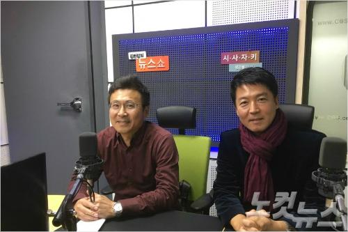 (좌) KBS 엄경철 파업뉴스취재팀장 (우) MBC 신동진 아나운서. (사진=시사자키 제공)