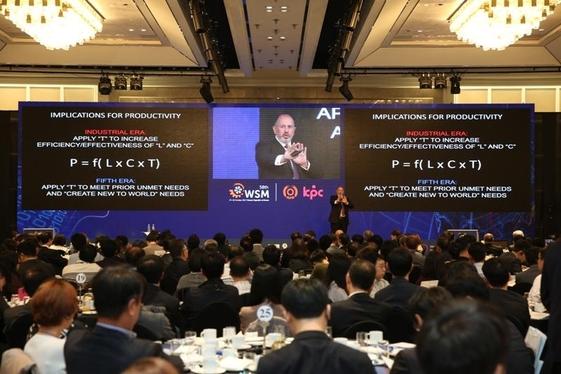 한국생산성본부는 창립 60주년을 맞아 르 메르디앙 서울에서 '4차 산업혁명과 생산성의 미래'라는 주제로 글로벌 컨퍼런스를 26일 개최했다. /한국생산성본부 제공
