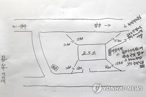 [5·18기념재단 제공, 연합뉴스 자료사진]