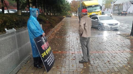 지난 10일 '박정희 동상 건립' 반대 시위 현장을 찾은 보수단체 회원 이모씨(오른쪽)가 시위에 항의하고 있다. 임선영 기자