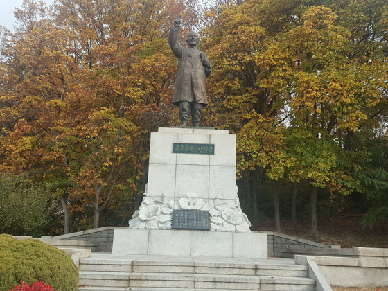 서울어린이대공원에 있는 독립운동가 조만식 선생의 동상.[사진 서울시]