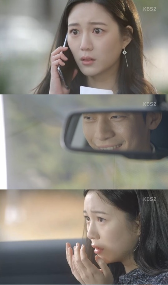 KBS 2TV '황금빛 내 인생' 캡처