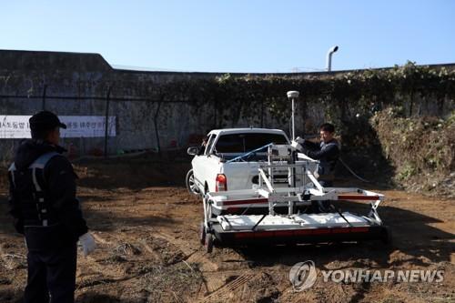 옛 광주교도소 5·18 암매장 추정지 GPR 조사. [연합뉴스 자료사진]
