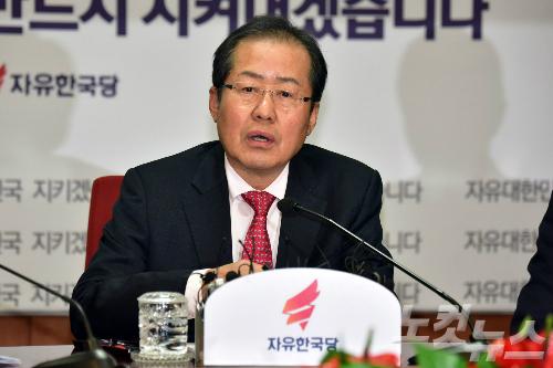 자유한국당 홍준표 대표. (사진=윤창원 기자/자료사진)