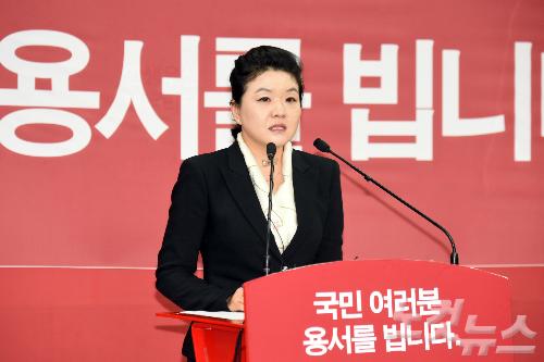 자유한국당 류여해 최고위원 (사진=윤창원 기자/자료사진)
