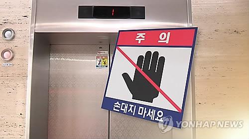 엘리베이터 사고 [연합뉴스 자료사진]