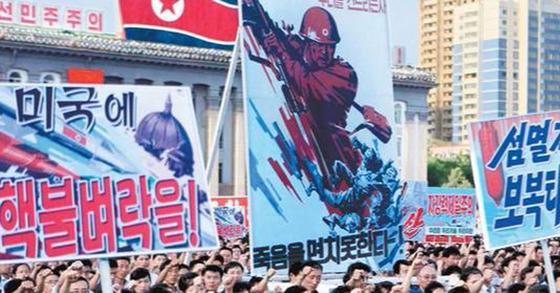 북한 자료사진. [중앙포토]
