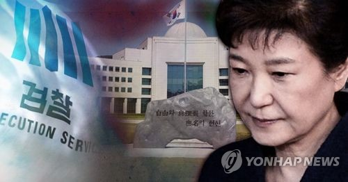 '댓글 은폐' 의혹받는 박근혜 정부 시절 국정원 [PG] [제작 최자윤, 조혜인] 일러스트