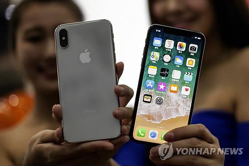 애플 '아이폰X' 55개국 이상서 3일 발매 [EPA=연합뉴스]