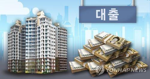 은행 대출(PG) [제작 이태호] 사진합성, 일러스트