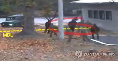 JSA 북한군 군사분계선(MDL) 월경 장면 재구성 (PG) [제작 조혜인] 합성사진