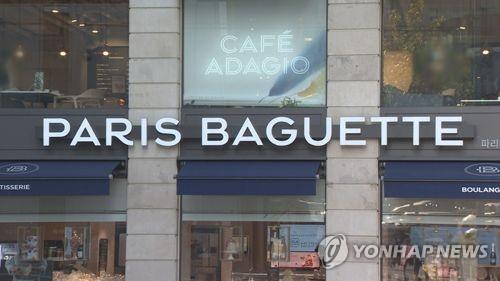 파리바게뜨 [연합뉴스 자료사진]