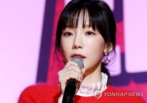 소녀시대 태연 [연합뉴스 자료사진]