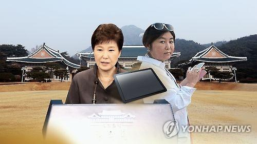 '최순실 태블릿PC' (CG) [연합뉴스TV 제공]