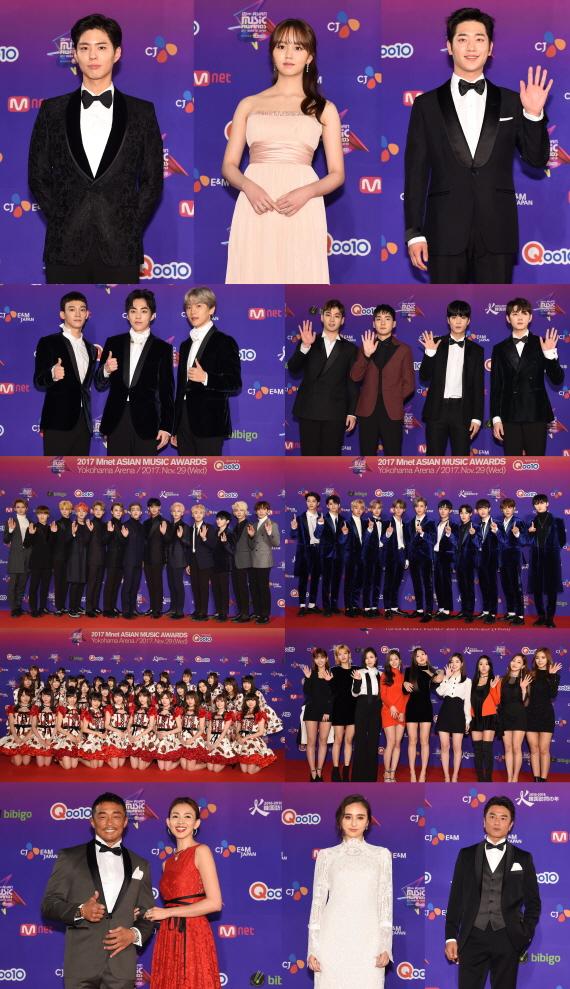2017 MAMA写真= Mnet