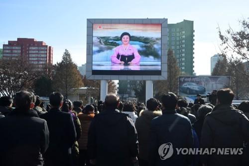 북한은 29일 '공화국 정부 성명'을 통해 신형 대륙간탄도미사일(ICBM) '화성-15' 시험발사에 성공했다고 밝혔다. 사진은 '화성-15' 발사와 관련한 정부 성명을 시청하는 평양시민들의 모습 [AFP=연합뉴스]