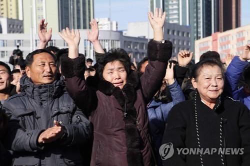 북한은 29일 '공화국 정부 성명'을 통해 신형 대륙간탄도미사일(ICBM) '화성-15' 시험발사에 성공했다고 밝혔다. 사진은 '화성-15' 발사 성공을 기뻐하는 평양시민들의 모습 [AP=연합뉴스]