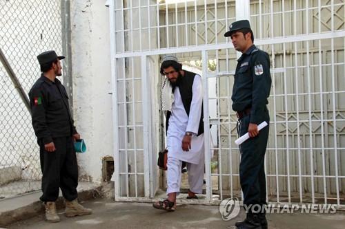 아프가니스탄 교도소. [EPA=연합뉴스 자료사진〕