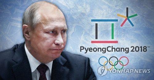 푸틴, 평창동계올림픽 보이콧 할까 (PG) [제작 최자윤] 사진합성, 사진출처 EPA