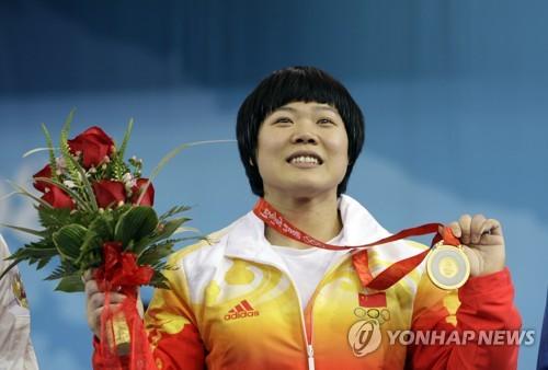 2008년 베이징올림픽 역도 여자 69㎏급 우승을 차지했지만, 금지약물 복용 혐의로 메달 박탈 위기에 놓인 중국 류춘훙. [AP=연합뉴스 자료 사진]