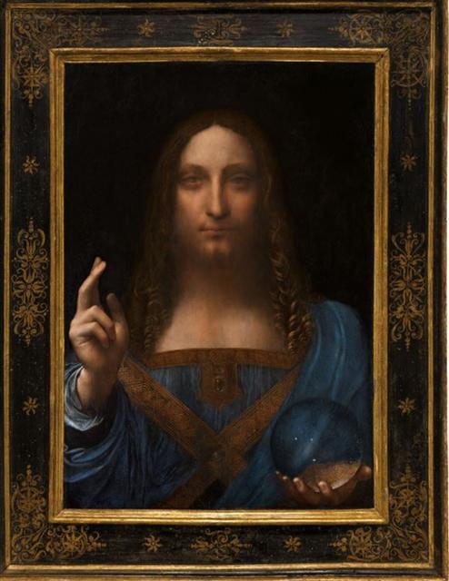 레오나르도 다빈치의 예수 초상화