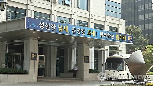 서울지방국세청 건물 [연합뉴스TV 제공]