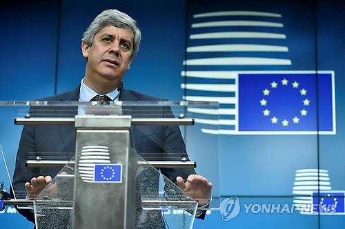 EU, 한국 등 17개국 조세비협조국 블랙리스트 대상 선정 [AFP=연합뉴스 자료사진]