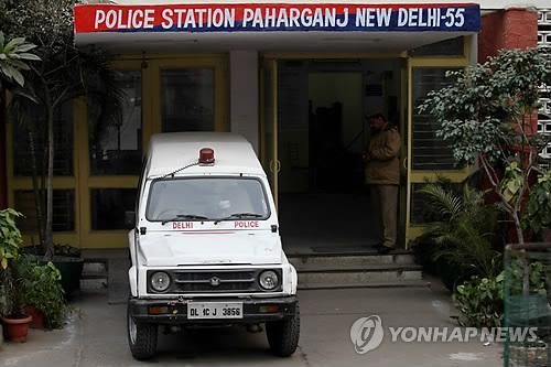 인도 뉴델리에 있는 한 경찰서 모습[EPA=연합뉴스 자료사진]
