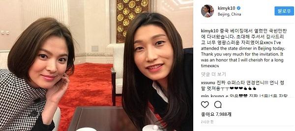 한류 배우 송혜교-배구 여제 김연경